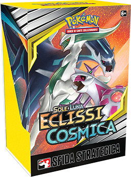 Pokémon TCG: Sole e Luna - Eclissi Cosmica Elite Trainer Box