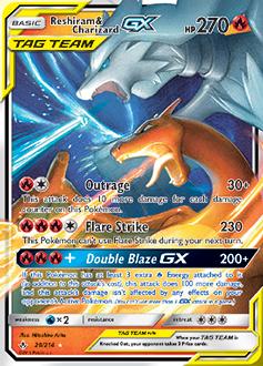 graphic regarding Pokemon Binder Cover Printable called Homepage Pokémon TCG: Sunlight MoonUnbroken Bonds